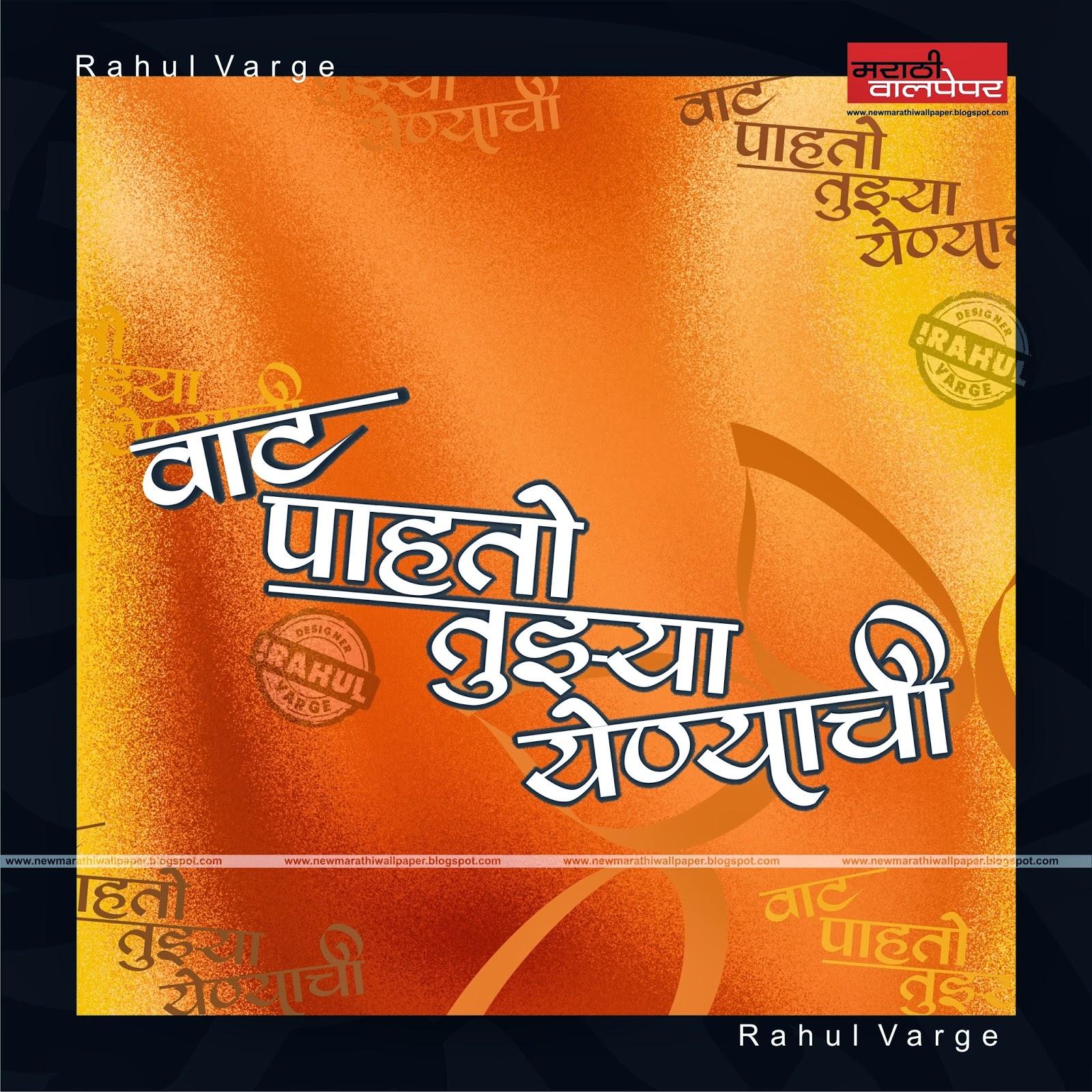 Rahul Name Image 06  LoveSovecom
