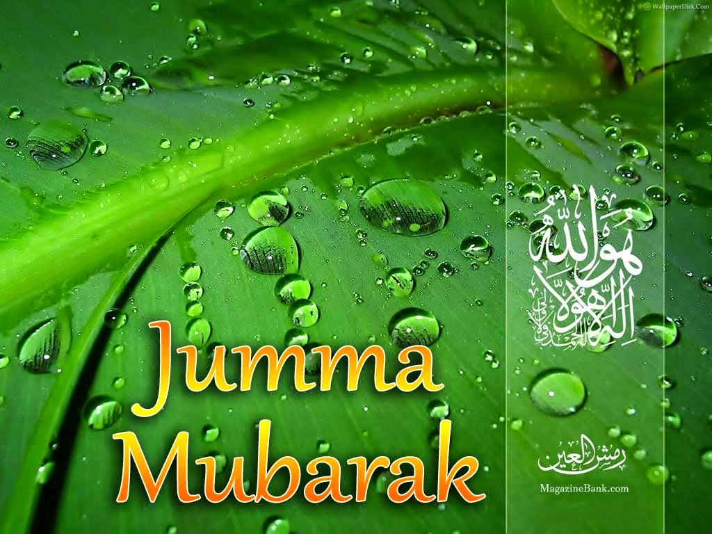 allinallwalls jumma mubarak wallpapers juma mubarik