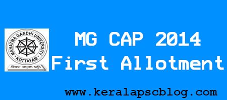 MG University Degree First Allotment 2014