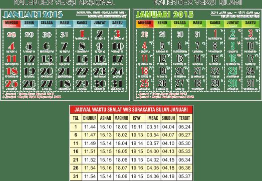 Free Download Kalender 2015 cdr vector komplit versi jawa dan islami ...