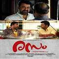 Rasam Malayalam Movie Review