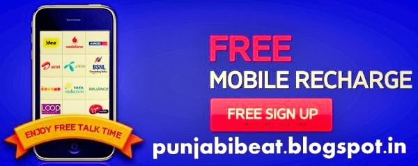 Join Its Free Mobile Recharge 100%
