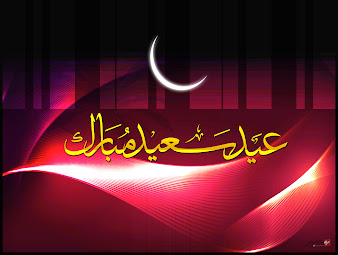 #4 Eid Wallpaper