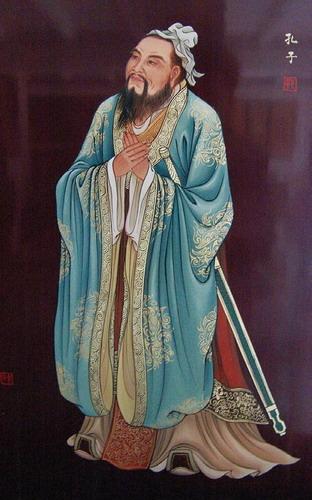 Confucius ขงจื้อ นักปราชญ์จีน ปรัชญา จีน แผ่นดินใหญ่ china chinese tao เต๋า ออราเคิล oracle chinese mah jong มาจอง ไพ่มาจอง