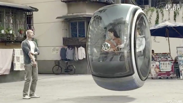 Vw floating car