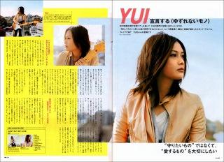 Yui_gyao200705