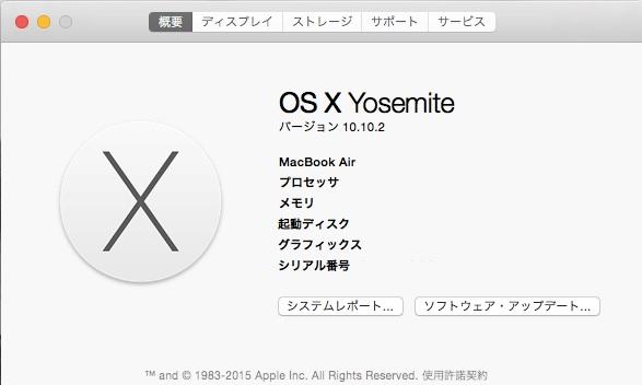 Mac OS X Yosemite(10.10)