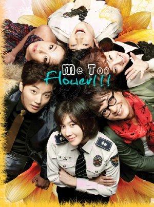 Tình Cuồng Si - Me Too Flower 2011 Poster