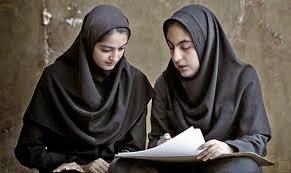 foto jilbab iran