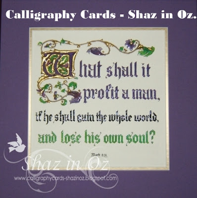 Calligraphy Cards Shaz In Oz Bugaboo Birthday For