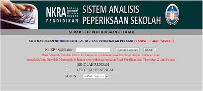 Semakan SPM Online Dan SMS, Fuh Semakan, Keputusan SPM 2012,