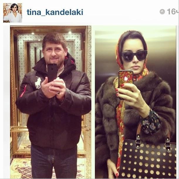 Рамзан Кадыров сэлфшот в ответочку Тине Канделаки
