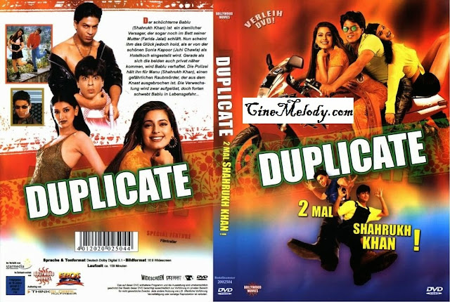Duplicate  1998