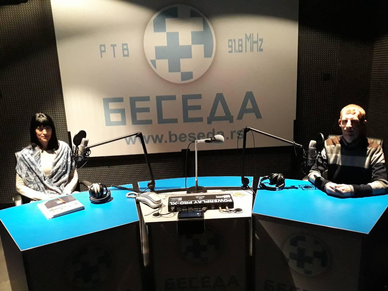 Емисија: Прослава Савиндана у школама бачке Епархије