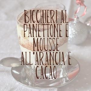 http://pane-e-marmellata.blogspot.it/2014/12/che-sia-una-buona-fine-ma-soprattutto.html