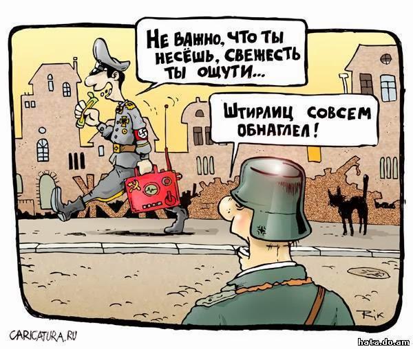 Россиянин в камуфляже пытался пешком пробраться в Украину, прихватив с собой нож, топор и сигнальные ракеты - Цензор.НЕТ 1650
