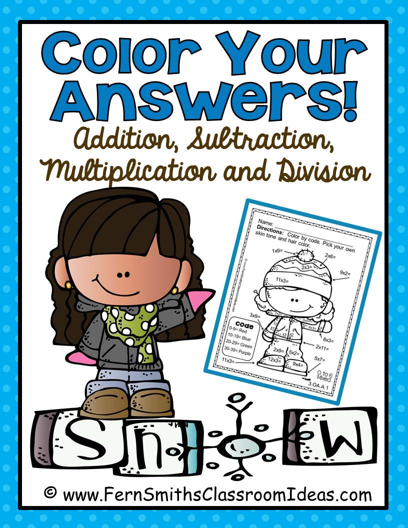 Fern Smith's Classroom Ideas Hump Day Highlight: Winter Fun! Color Your Answers - Addition, Subtraction, Multiplication and Division Basic Facts