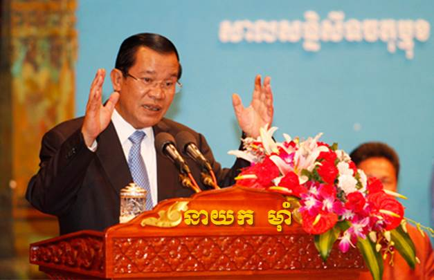 http://kimedia.blogspot.com/2014/03/cambodian-pm-says-no-more-tolerance-for.html
