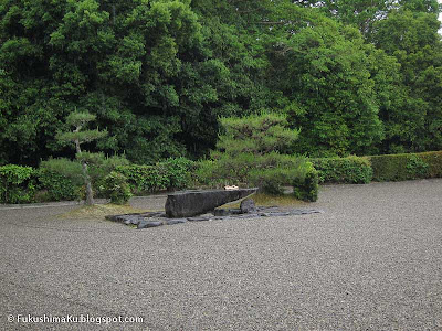 Ryo dell'Imperatore Jinmu