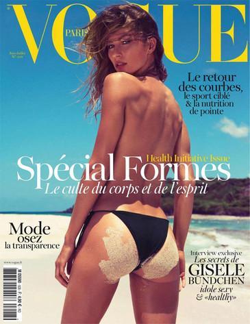 Gisele Bundchen: Nude in Vogue Paris! » Gossip | Gisele Bundchen