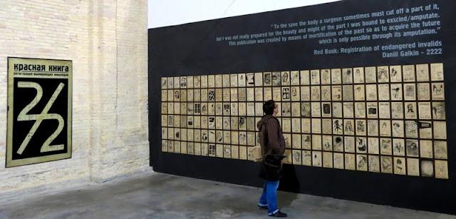 Экспозиция графики была очень широко представлена на Книжном Арсенале