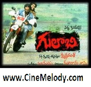 Gulabi Telugu Mp3 Songs Free  Download 1994