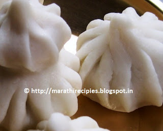 Ukadiche Modak Recipe in marathi