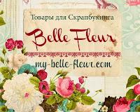 "Мой Магазин ""Belle Fleur"""