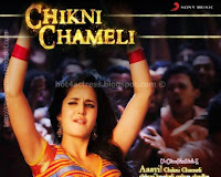 Katrina, kaif, hot, in, chikni, chameli, item, dance