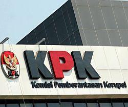 Lowongan Komisi Pemberantasan Korupsi Oktober 2012 untuk Posisi Penyidik