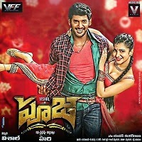 Watch Pooja 2014 Telugu Full Movie Watch Online Free Download