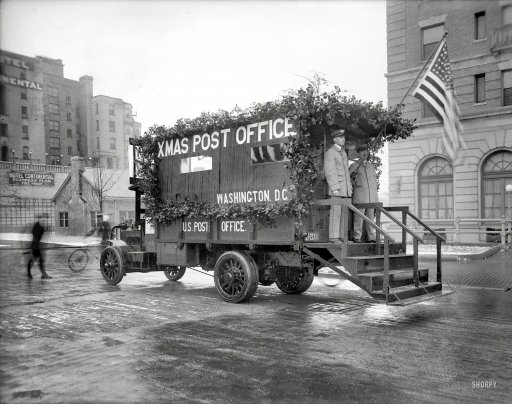 United States Postal Service National City Ca