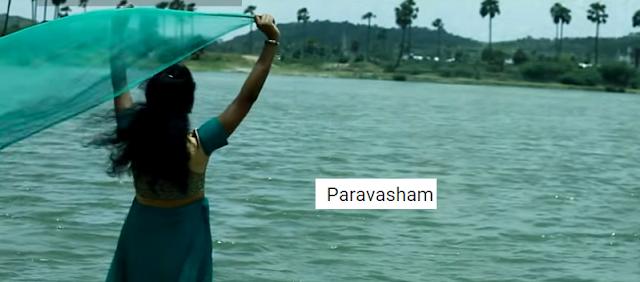 PARAVASHAM TELUGU SHORT FILM