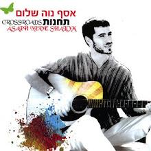 Música Israeli