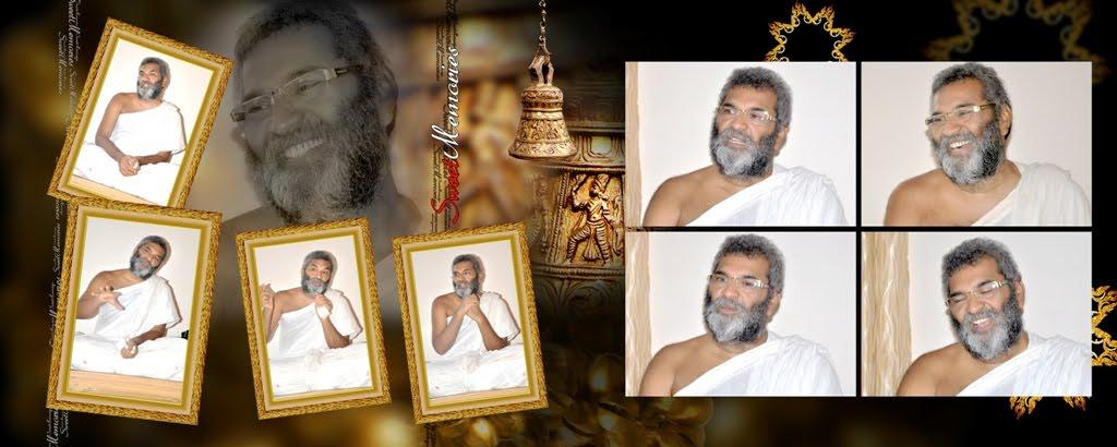 Jahaj Mandir
