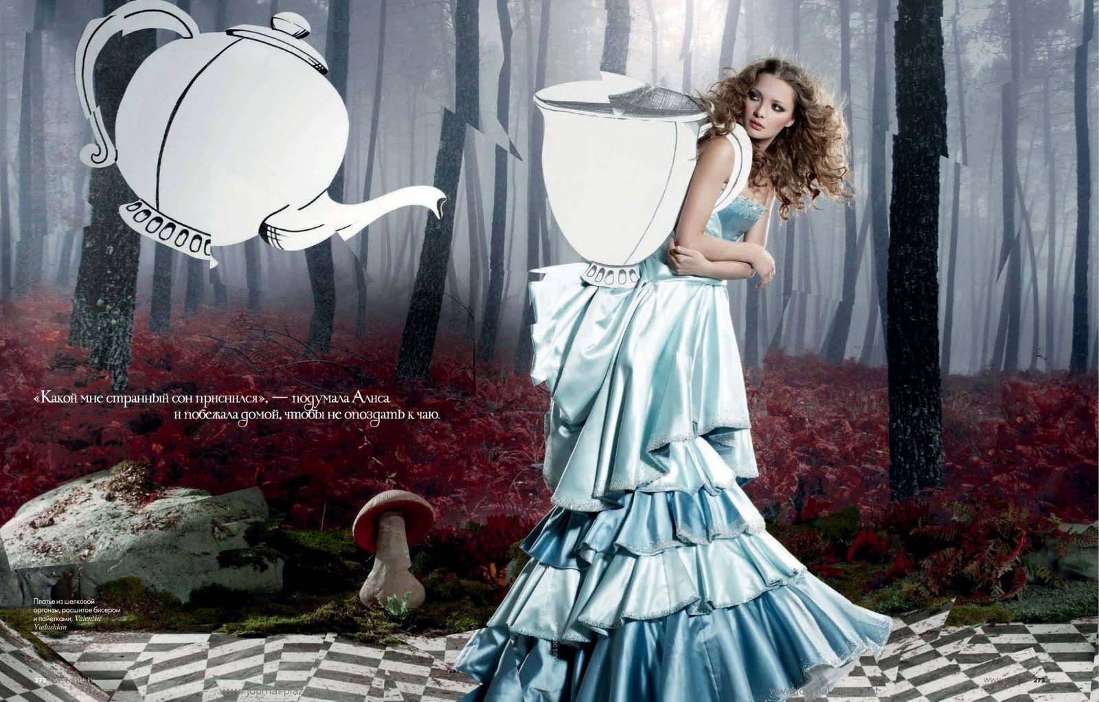 Юлия зимина фото в журнале 21 фотография