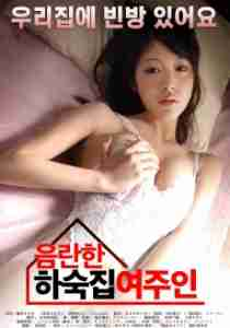 Film Semi Jepang An Obscene Hostess Full Movie (2007)