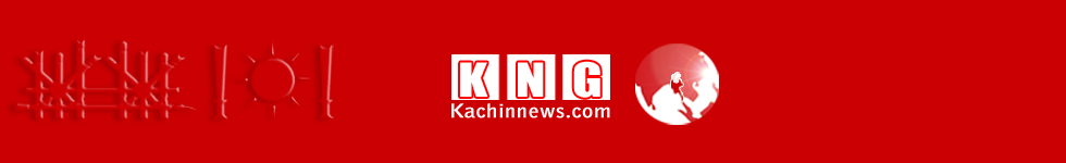 KACHINNEWS.COM --- Kachin News Group