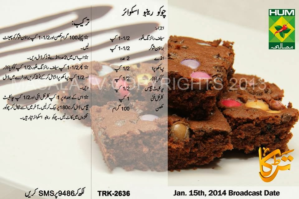 precipice in urdu Choco Rainbow Square!