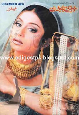 Khawateen2BDigest2BDecember2B2003 edigestpk - Khawateen Digest December 2003