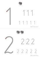 kaligrafia cyfr do wydrukowania