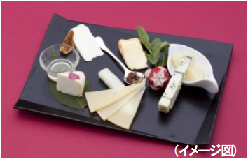 JAL First Class cheese menu for March 1 to May 31 2012