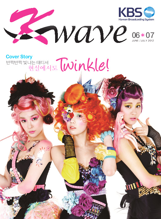 SNSD on K-Wave Magazine Complete Picture