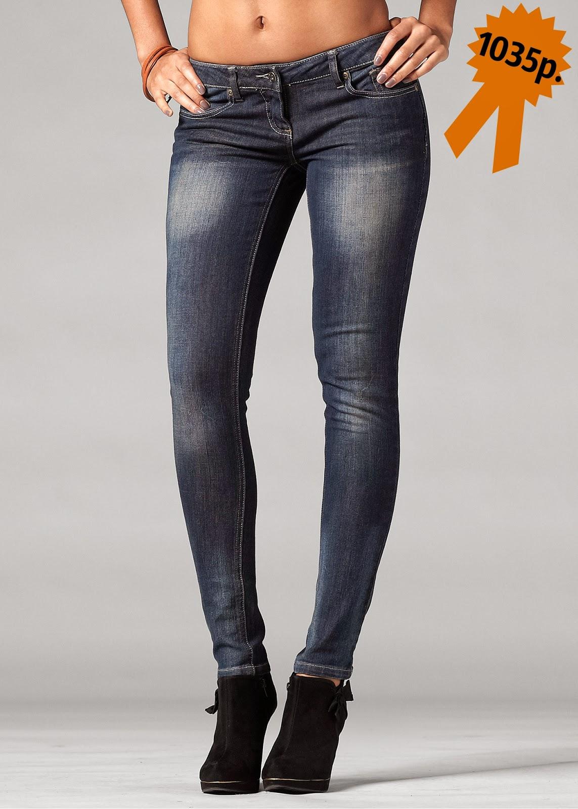 Узкие джинсы Rainbow от Bonprix