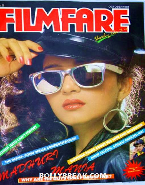 -  Madhuri Dixit's Old Magazine Covers- 1
