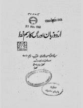 http://books.google.com.pk/books?id=BNZNAgAAQBAJ&lpg=PA1&pg=PA1#v=onepage&q&f=false