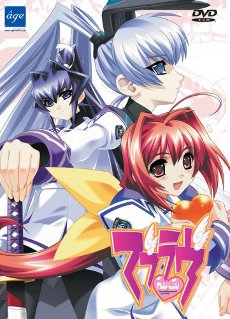 Muv Luv Alternative : Total Eclipse - Total Eclipse