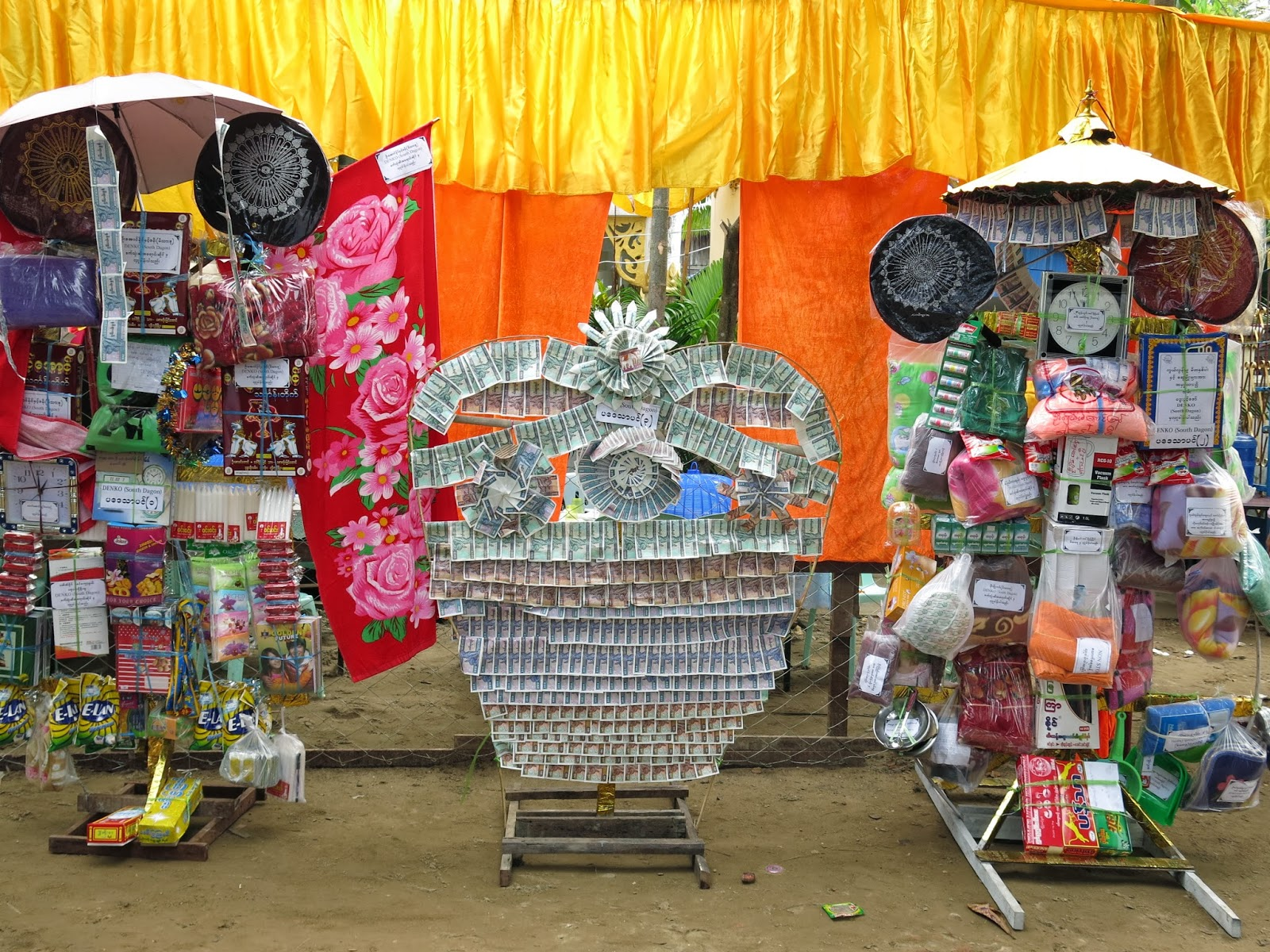 missyimply da saung gaing festival ka htain donation yangon myanmar. Black Bedroom Furniture Sets. Home Design Ideas