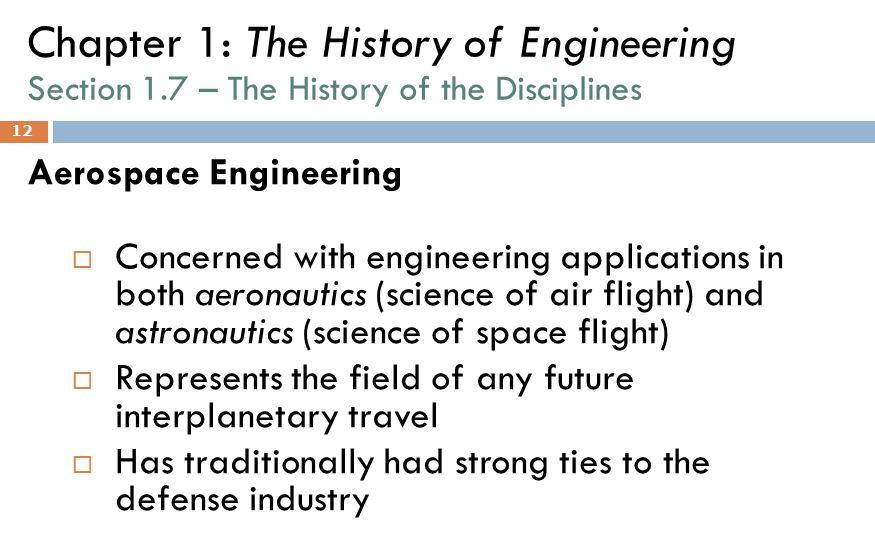 ENGR 1201: Engineering Disciplines