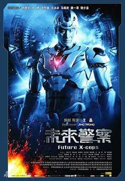 Future X-Cops 2010 Dual Audio Hindi Movie Download BluRay at bcvwop.biz